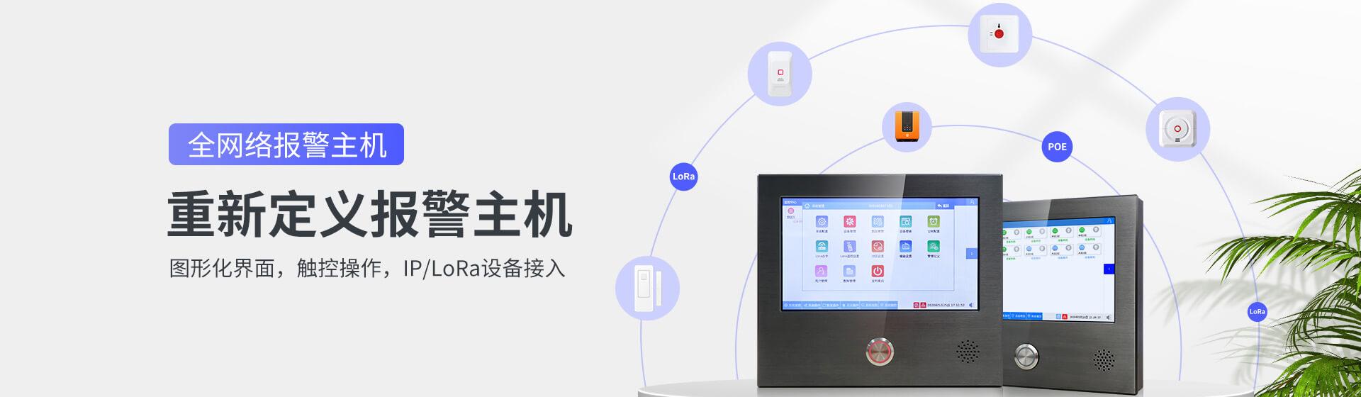 深圳市艾禮安安防設備有限(xian)公(gong)司(si)